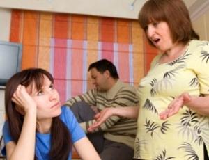 Взрослые дети и родители