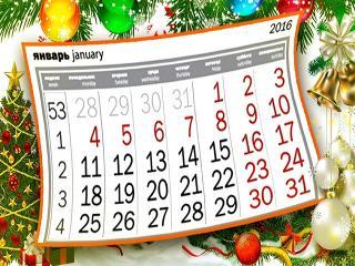 Новогодние каникулы: как отдохнуть, чтобы не устать?