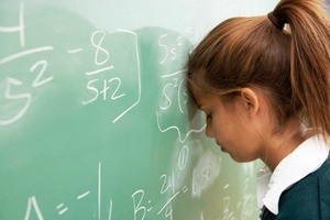 Права и обязанности ученика