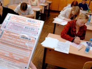 Дети сдают экзамены