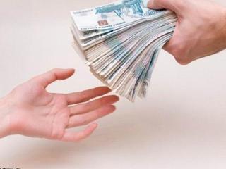 Как взять деньги в долг?