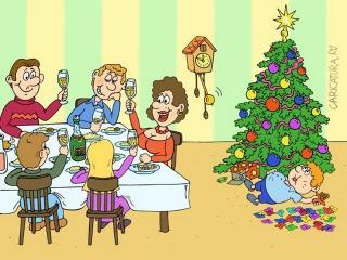 Здравствуй, праздник, Новый год!