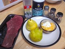 Вкусный простой рецепт мясного блюда