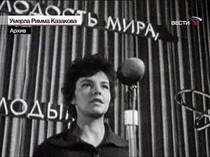«Мое имя приговорило меня к экстравагантности, а я этого терпеть не могу», – говорила про себя Римма Казакова.