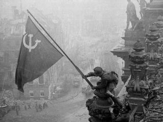1945 БЕРЛИН