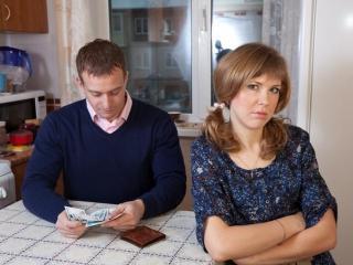 Мужчины, деньги и экономия семейного бюджета конфликты в семье из-за денег