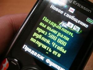 Какие способы используют телефонные мошенники, чтобы поживиться за нас счет?