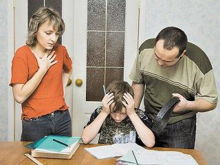 Родительский авторитет в семье