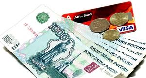 Как правильно подойти к выбору кредитной карты, чтобы в конечном итоге не оказаться в долговой яме.