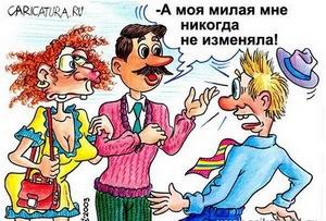 смешные фото приколы мужчин