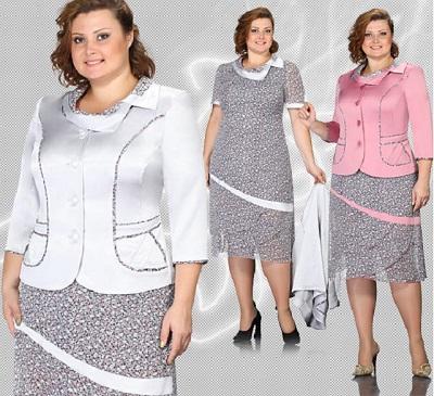 юбка модного покроя для полных дам: