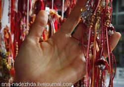 День шнурков. Индия