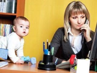 Карьера для хранительницы семейного очага