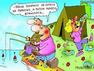 """""""Полезные"""" советы (юмор, приколы, смешные афоризмы)"""